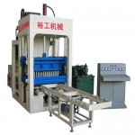 Cement_brick_making_machine